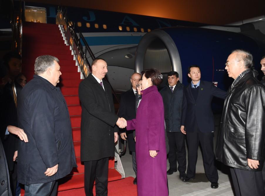 Президент Азербайджана находится с государственным визитом в Китае - ФОТО