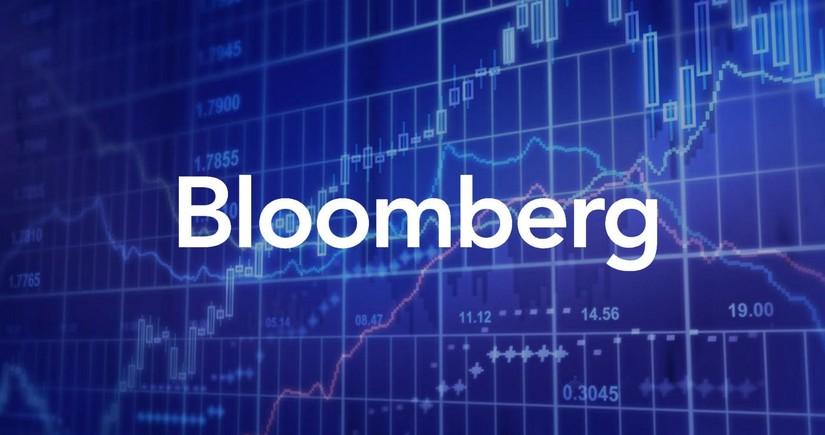 Bloomberg: США намерены ввести санкции против главы администрации Гонконга