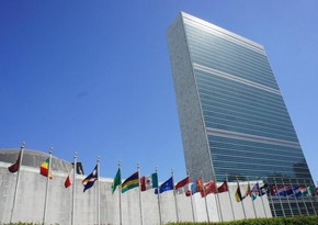 Central Asian countries to continue rendering assistance to Afghanistan in cooperation with UN