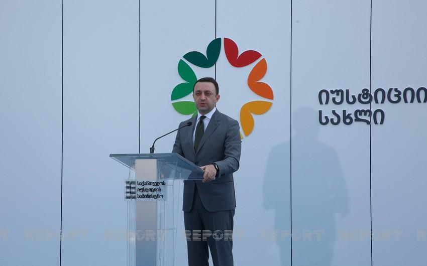 Georgia PM visiting Gardabani