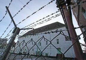 На Украине объявили о распродаже тюрем