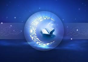 Как нужно выносить фитру в Рамазан?