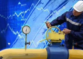 Цена фьючерсов на газ в Европе снизилась
