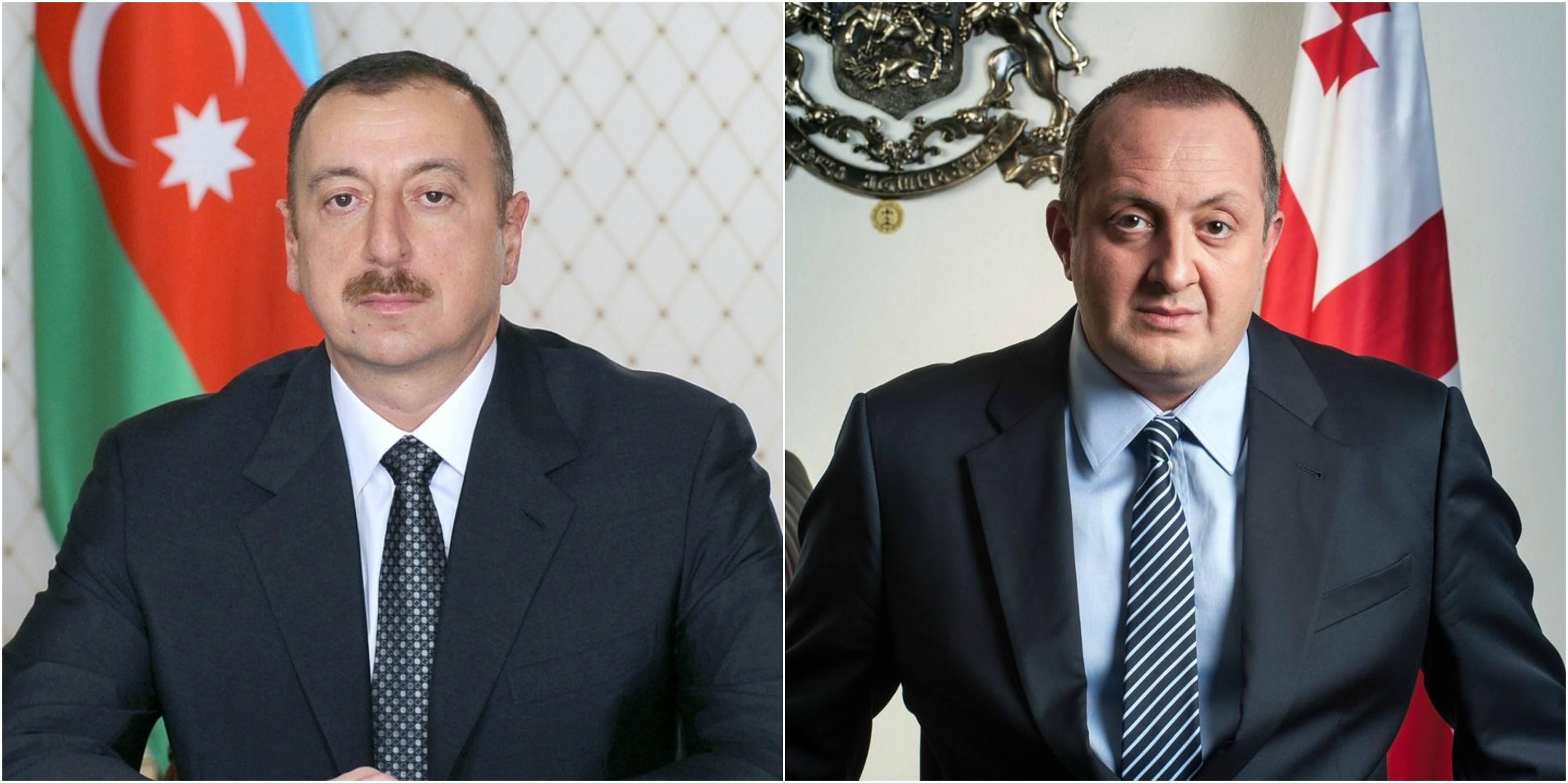 Президент Азербайджана выразил соболезнования Георгию Маргвелашвили