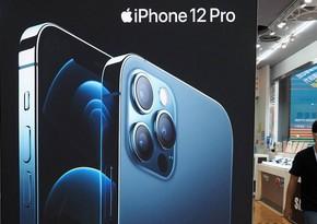 Apple сняла с продажи две модели iPhone после презентации