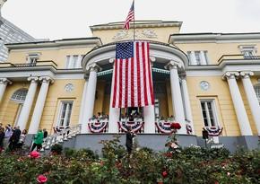 Неизвестный прорвался на территорию резиденции посла США в Москве