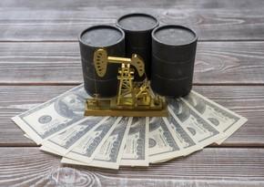 Azərbaycan neftinin qiyməti 42 dollardan aşağı düşüb