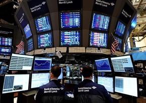 Фондовые торги в США завершились снижением индексов