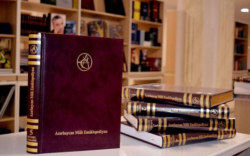 Azərbaycan Milli Ensiklopediyasının 9-cu cildi nəşr edilib