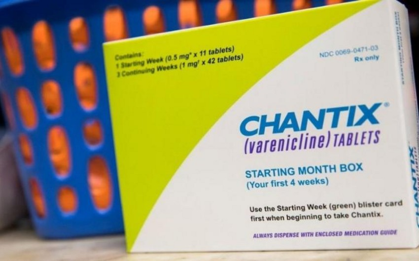 Pfizer отзывает из продажи один из препаратов из-за риска рака