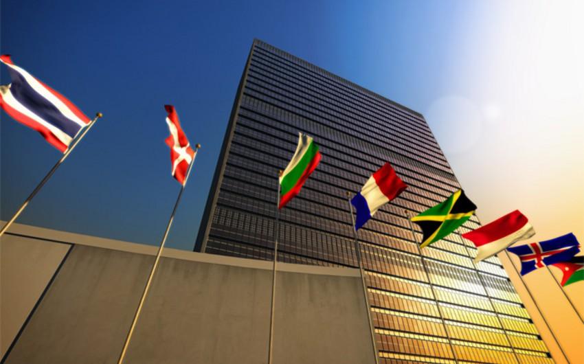В ООН согласовали текст конвенции о полном запрете ядерного оружия