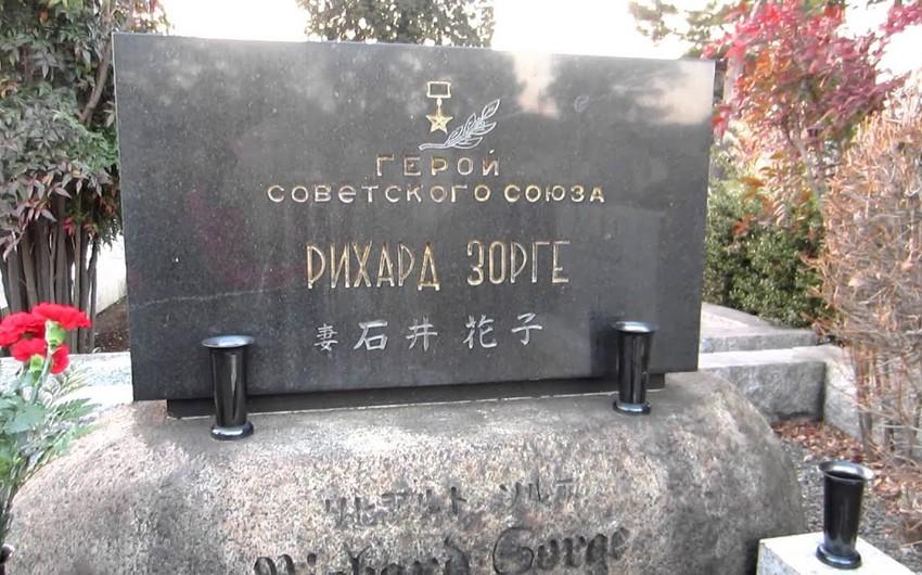 Права на могилу Зорге получило Посольство России в Японии
