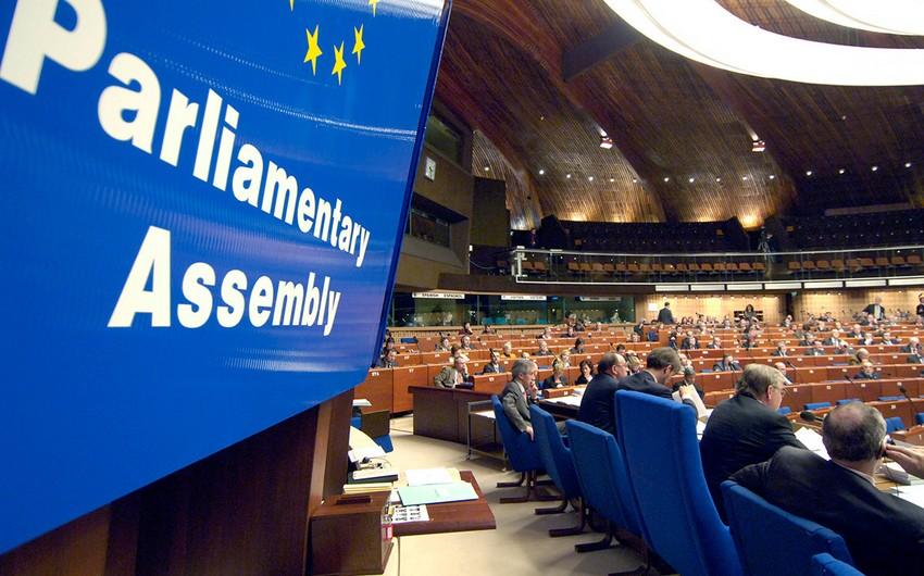 В Страсбурге начинает работу летняя сессия ПАСЕ