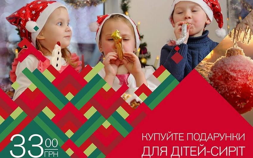 SOCAR Ukraine uşaq evləri və internatlara yardım aksiyasını keçirir