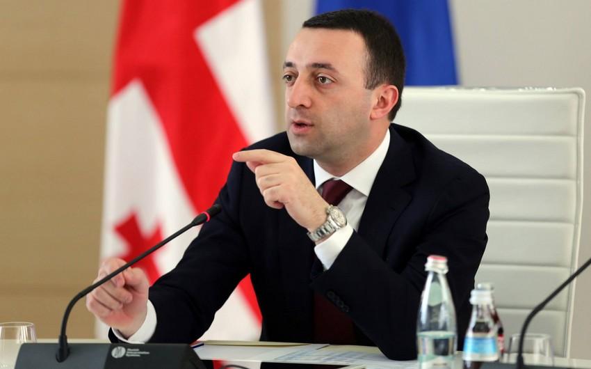Gürcüstanın müdafiə naziri  -