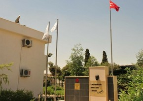 Turkey to reopen Consulate General in Mosul