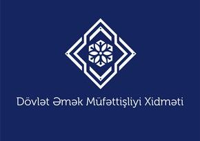 Dövlət Xidməti qarlı hava şəraiti ilə əlaqədar işəgötürənlərə müraciət edib