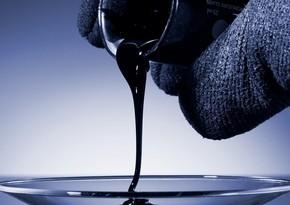 Цены на нефть марки Brent опустились до 42,02 доллара