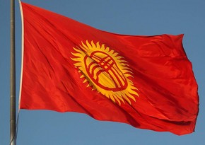 Kyrgyzstan lowers state flags at embassies, consulates