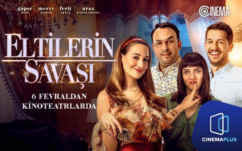 В CinemaPlus долгожданная турецкая комедия Eltilerin Savaşı - ВИДЕО