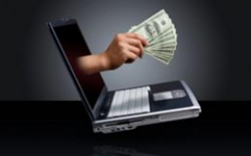 В Азербайджане планируется создание виртуального банка