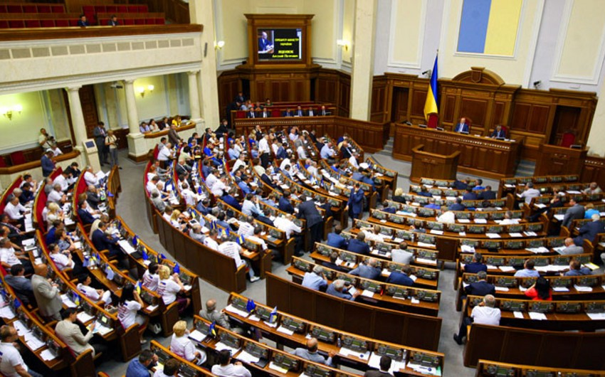 Parliament of Ukraine adopted the law on sanctions against Russia