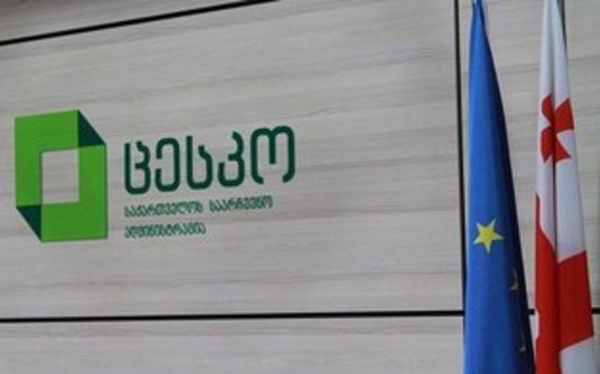 Gürcüstanda yerli özünü idarəetmə orqanlarına keçiriləcək seçkilərə 39 mln. lari ayrılacaq