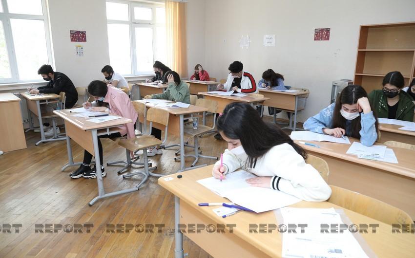 В Азербайджане пройдут вступительные экзамены в вузы по II группе специальностей