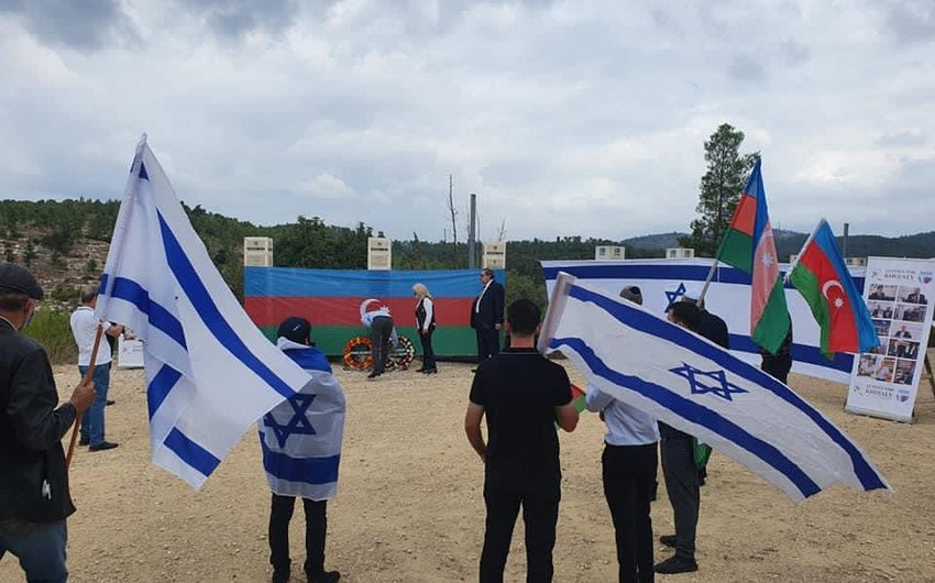 В Израиле почтили память жертв армянского террора