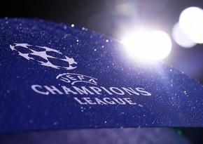 УЕФА обновит логотип Лиги чемпионов