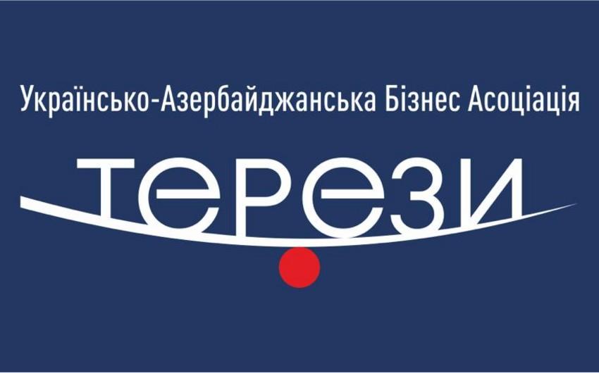 Ukrayna-Azərbaycan Biznes Assosiasiyası yaradılıb