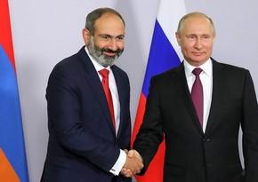 Путин обсудил с Пашиняном ситуацию на границе Азербайджана и Армении