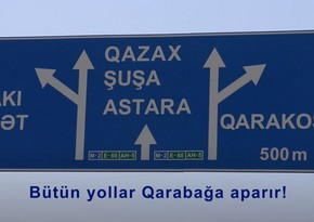 Boards indicating direction and distance to Karabakh installed
