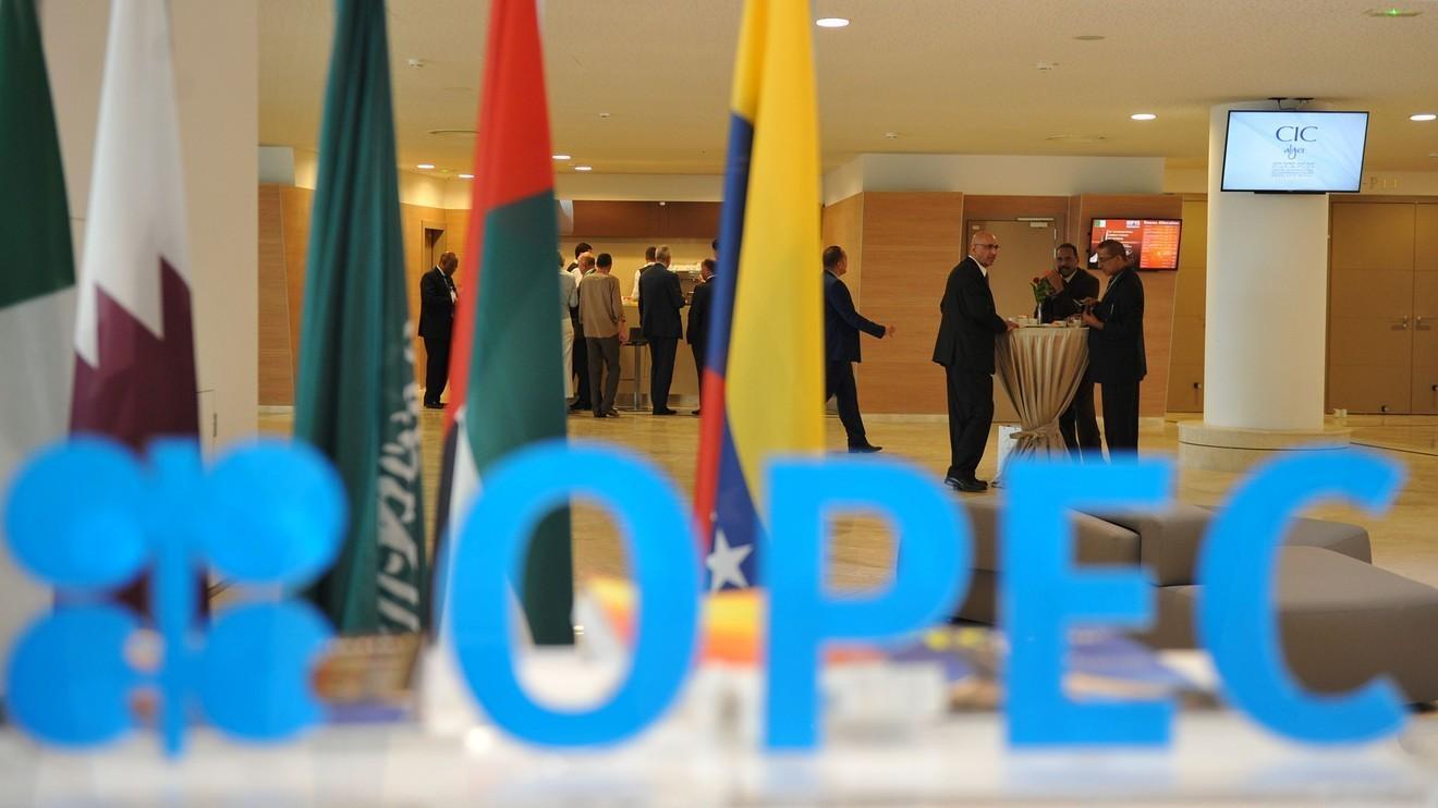 OPEC+ Qətərin üzvlükdən çıxmasını müzakirə edəcək