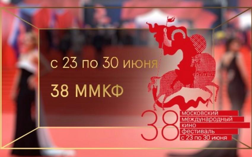 Rusiya paytaxtında 38-ci Beynəlxalq Moskva Kinofestivalı başlayır