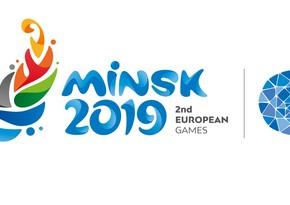 Promo-video of II European Games presented