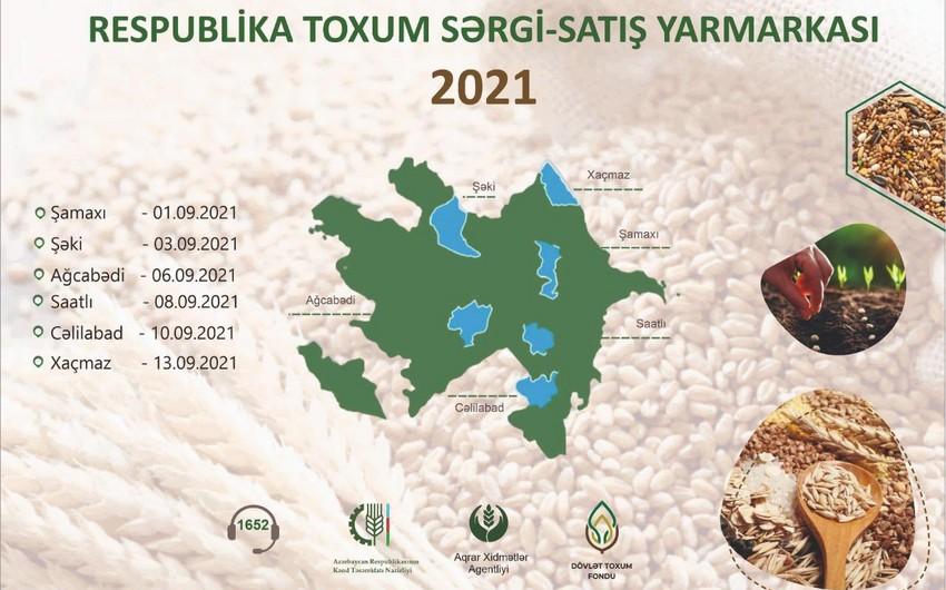 Завтра в Азербайджане стартует выставка-ярмарка семян