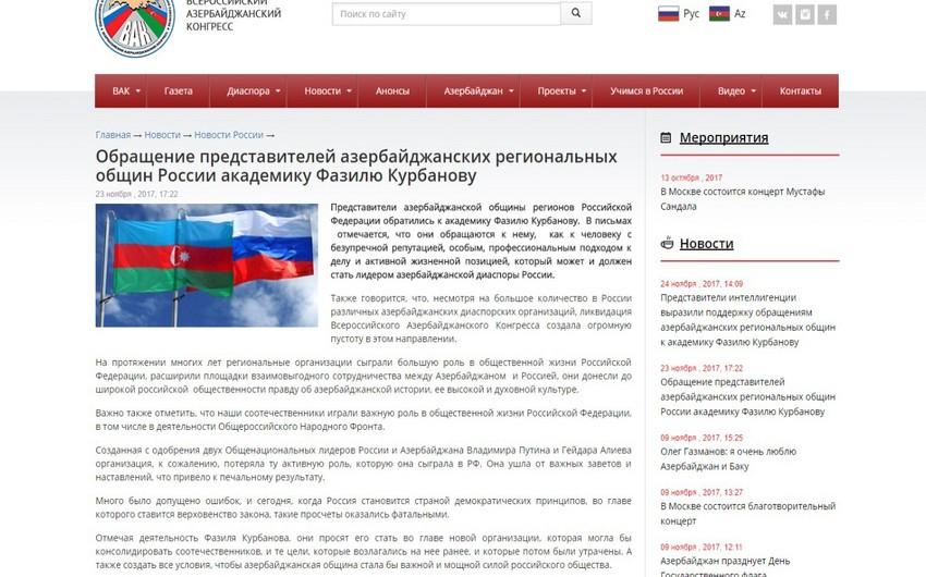 Rusiyada yaşayan azərbaycanlılar yeni diaspor təşkilatı yaradır