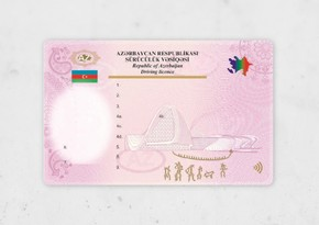 В Азербайджане началась выдача водительских прав нового образца