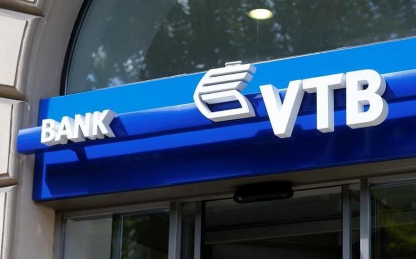 Bank VTB (Azərbaycan)ın səhmdarlarının növbəti ümumi yığıncağı keçiriləcək