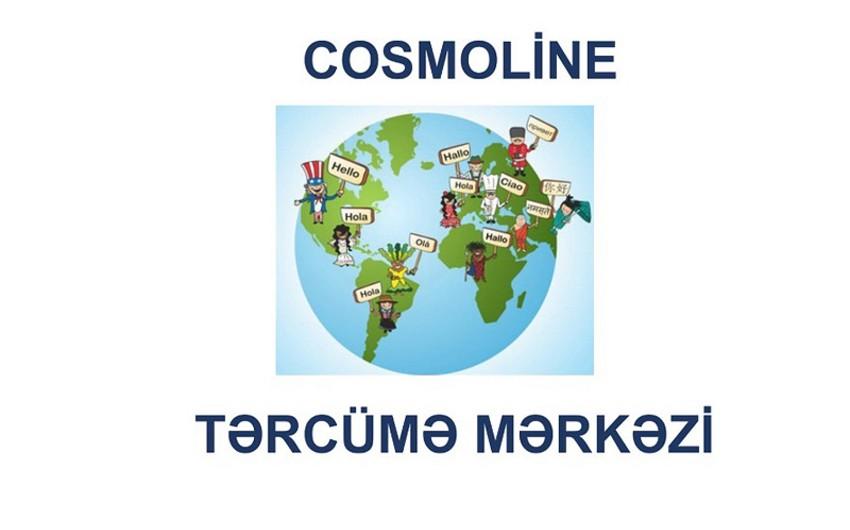 """""""Cosmoline"""" mərkəzi """"Tərcüməçi"""" vəzifəsinə vakansiya elan edir"""