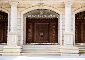Счётная палата дала замечания к изменениям в пакет бюджета