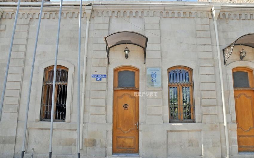Утвержден новый состав и численность членов коллегии Министерства культуры