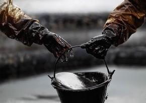 Azərbaycan neftinin qiyməti 45 dollara yaxınlaşıb