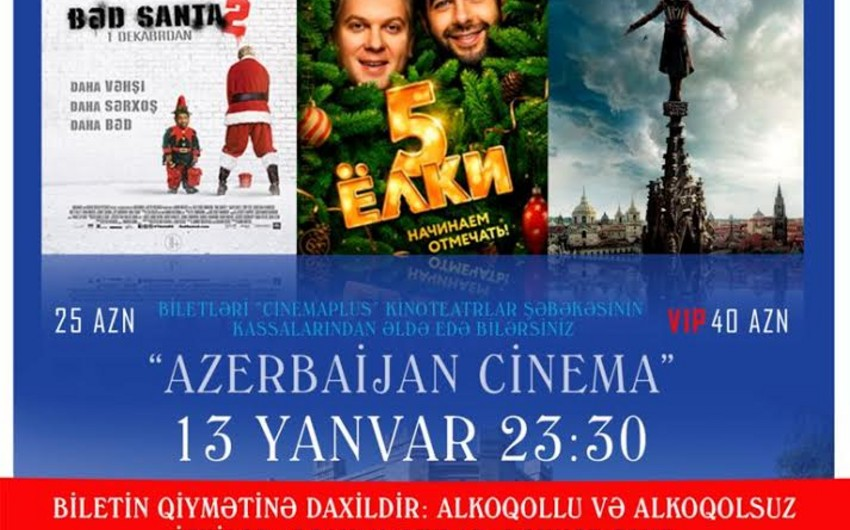 """CinemaPlus Azerbaijan""da ""Kino gecəsi"" keçirilib - FOTO - VİDEO"