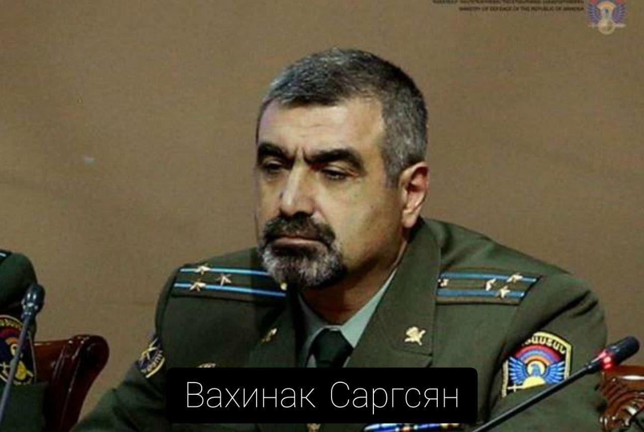 Vaqinak Sarkisyan