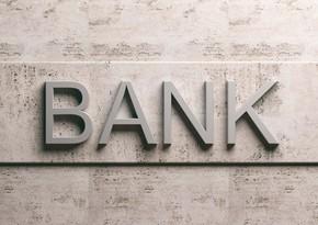 Azərbaycanın bank sektorunun aktivləri 3%-ə yaxın artıb