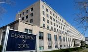 ABŞ Azərbaycanın humanitar addımını alqışladı