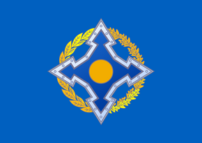 CSTO: Official Baku has no territorial claims to Armenia