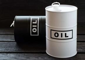 BEA: 2025-ci ilə qədər neftin qiyməti 70 dollar/bareli keçə bilər